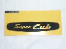 画像1: 【ホンダ純正】 Super Cub 限定車用 ゴールドステッカー(2) (1)