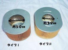 画像2: エアクリーナーエレメント(純正17211-gbz-700互換)  (2)
