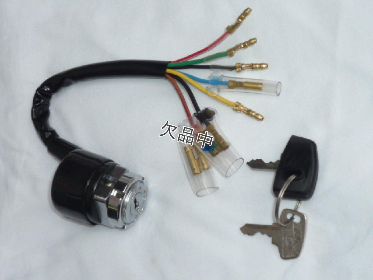 画像1: 【ホンダ純正】 旧タイプ  キーシリンダー(12V車 使用可能)  (1)