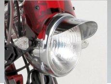 画像2: ロングヘッドライトバイザー(7cm)通称 ピヨピヨ  (2)
