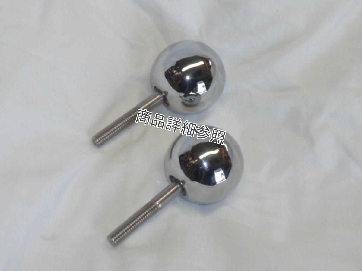 画像1: メッキボールハンドルノブ※くるくるノブ  (1)