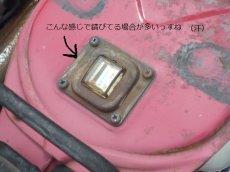 画像2: 【ホンダ純正】 ガソリンメーターリングカバーセット (2)