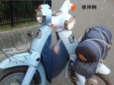 画像2: 旅フロントキャリア リトルカブ専用  (2)