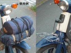 画像2: 旅フロントキャリア スーパーカブ50/70/90専用  (2)