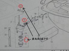 画像2: 【ホンダ純正】 フューエルコックパッキンセット  (2)