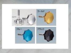 画像2: パワーテック アルミハンドルノブ ※くるくるノブ)  (2)