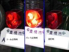 画像2: LEDテールバルブ (12V) (2)
