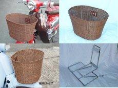 画像2: 丸型 籐(とう)風前かご丸型&キャリアセット  (2)