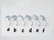 画像1: アルミキャスティングミラー(b.d.e.f)  (1)