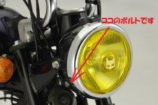 画像2: 【ホンダ純正】 ヘッドライトリム用  特殊ボルトセット  (2)