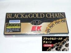 画像1: 強化チェーン EK420SR-100L(ブラック/ゴールド) (1)