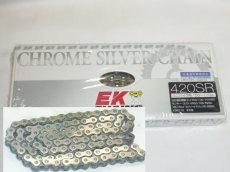 画像1: 強化チェーン EK420SR-100L(クロムシルバー) (1)