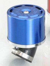 画像2: ハイパーパワーフィルター(45度タイプ)  (2)
