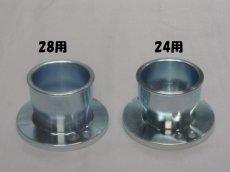 画像2: ヨシムラYD-MJN24キャブレター専用 パワーフィルターアダプター  (2)