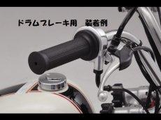 画像2: レトロハイスロキット※ビックキャブ対応・ドラムブレーキ用・アルミバレル  (2)