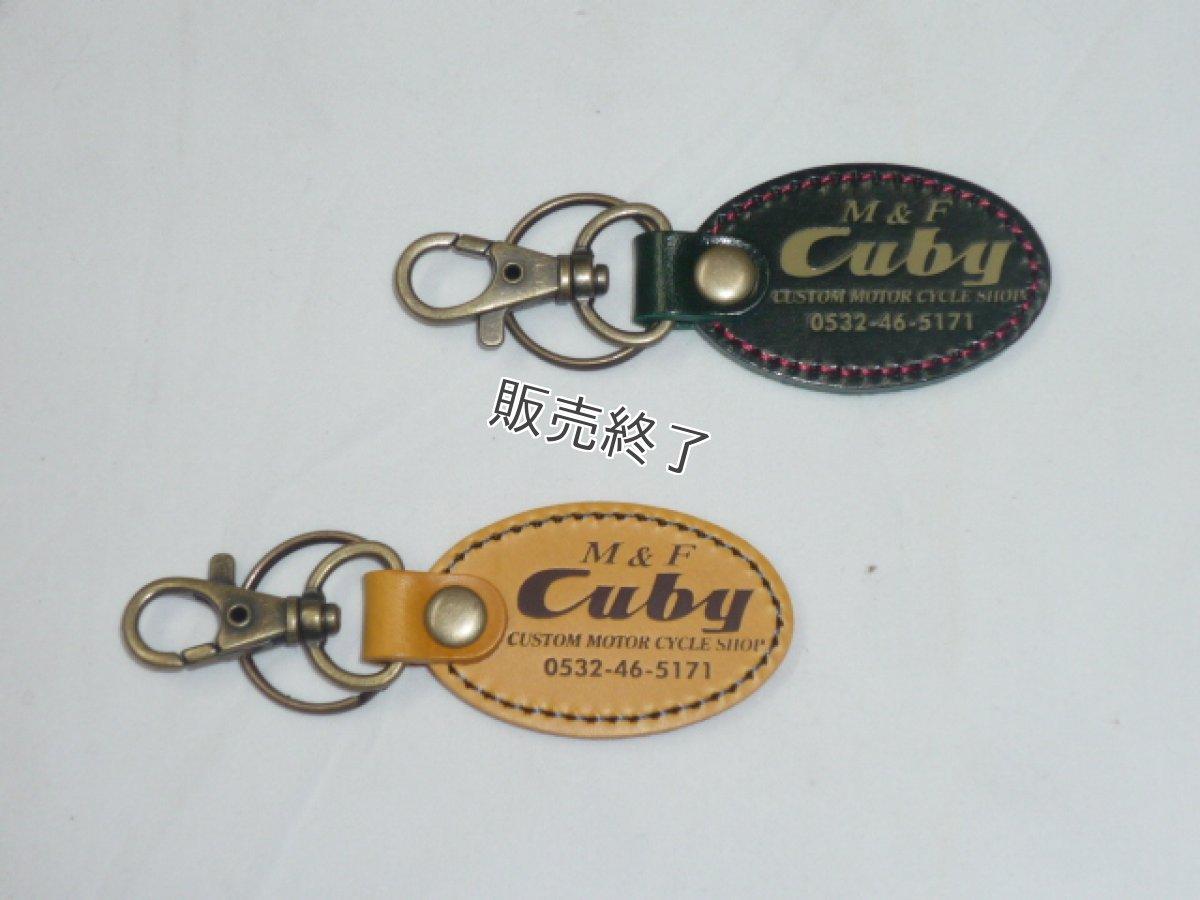 画像1: 【Cuby】オリジナルキーホルダーPart2  (1)
