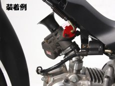 画像3: YD-MJNキャブレター用 L型ワイヤーアダプター  (3)