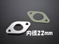 画像1: マニホールドスペーサー「3mm厚」  (1)