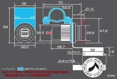 画像4: USB電源 ※2ポート・ハンドルクランプステー付 (4)