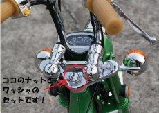 画像2: 【ホンダ純正】 ステムトップナット&ワッシャーセット  (2)