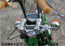 画像2: 【ホンダ純正】 フォークトップボルト&ワッシャーセット  (2)