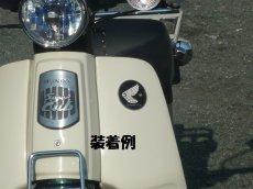 画像5: 【ホンダ純正】 ウイングメタルエンブレム(ブラック)  (5)