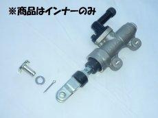 画像2: 【ホンダ純正】 NSR50リアマスターシリンダー用ピストンキット (2)