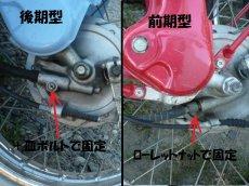 画像3: スピードメーターケーブル(純正比:ショート&ロングタイプ各9種)  (3)
