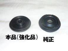 画像3: 強化カムチェーンガイドローラー  (3)