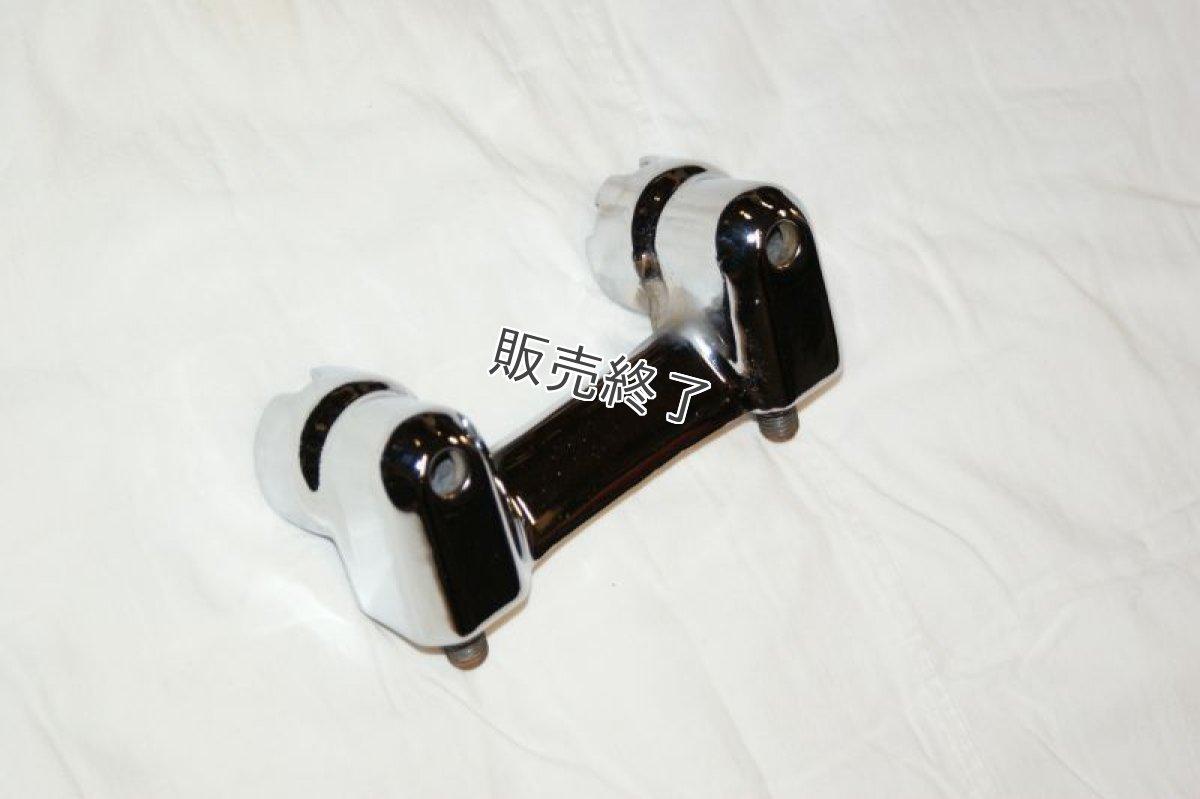 画像1: 折りたたみハンドル用ハンドルホルダー  (1)