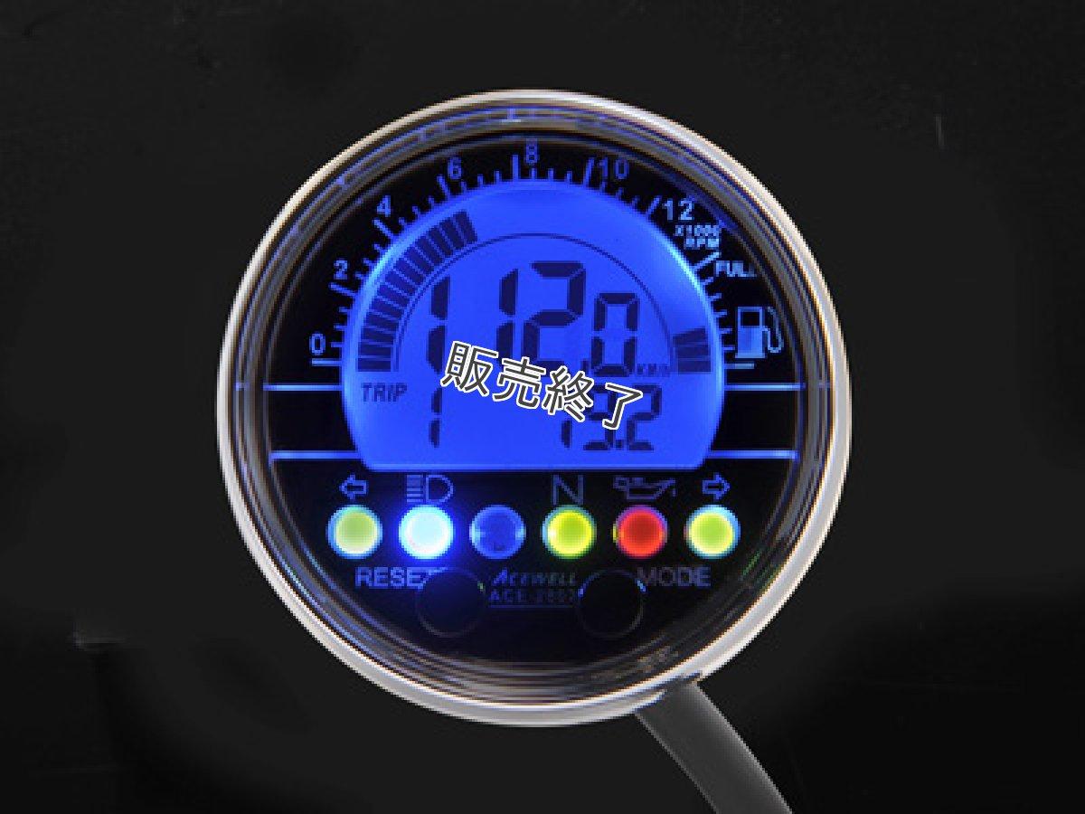 画像1: 多機能デジタルメーター (ガソリンメーター付)  (1)
