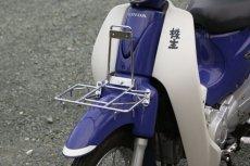 画像2: 旅フロントキャリア 丸目スーパーカブ110(JA07型専用)  (2)