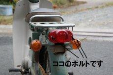 画像2: ウインカーレンズ&テールレンズ用ボルトセット  (2)