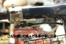 画像2: 【ホンダ純正】 チョークケーブル 2cmショート  (2)