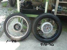 画像8: 【ホンダ純正流用ブレーキ強化】 14インチ車向け大径ドラムブレーキ(通称デカドラム)組付  (8)
