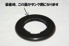 画像4: 【ホンダ純正】 タンクキャップパッキン[b]  (4)