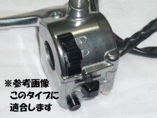 画像4: クロムメッキ クラッチレバー  (4)