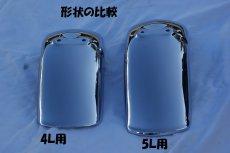画像3: 【ホンダ純正】 5Lモンキー・ゴリラ用フロントフェンダー・スチール製  (3)