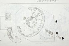 画像6: 【ホンダ純正流用ブレーキ強化】 スーパーカブ 大径ドラムブレーキセット(通称デカドラム)  (6)
