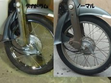 画像2: 【ホンダ純正流用ブレーキ強化】 スーパーカブ 大径ドラムブレーキセット(通称デカドラム)  (2)