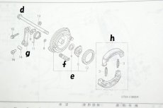 画像7: 【ホンダ純正流用ブレーキ強化】 スーパーカブ 大径ドラムブレーキセット(通称デカドラム)  (7)