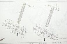 画像8: 【ホンダ純正流用ブレーキ強化】 スーパーカブ 大径ドラムブレーキセット(通称デカドラム)  (8)