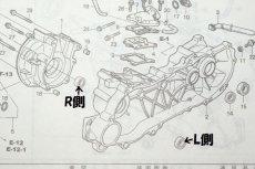画像2: 【ホンダ純正】 クランクオイルシール  (2)