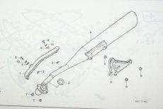 画像7: 【ホンダ純正】 カブ100EX(タイカブ)用マフラー  (7)