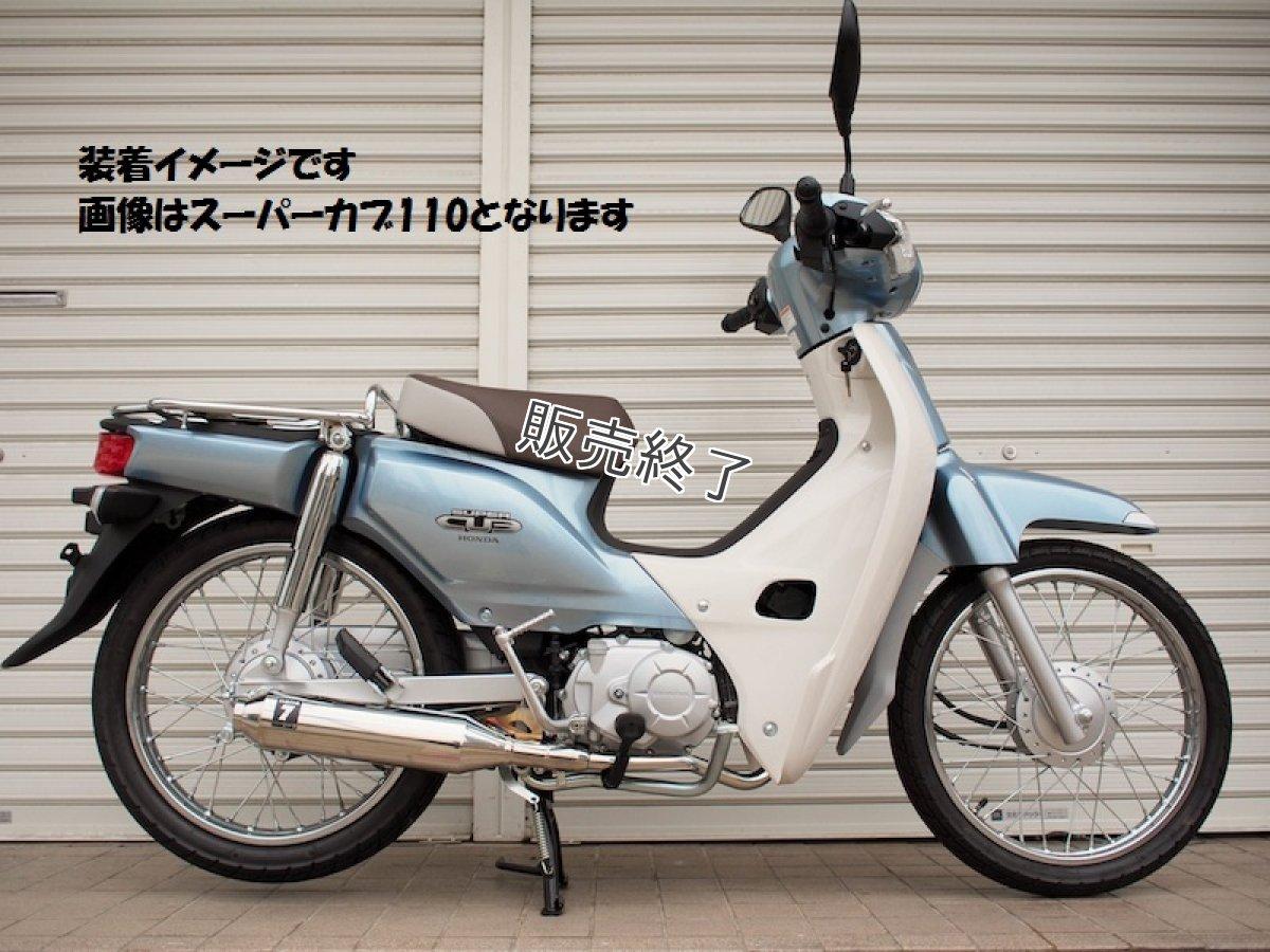 画像1: NA-01ステンレスマフラー (ナナカンパニー製)  (1)