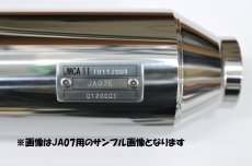 画像3: NA-01ステンレスマフラー (ナナカンパニー製)  (3)