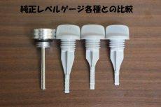 画像4: ネオクラシック油温計[各5色有り]  (4)