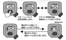 画像3: 【ホンダ純正グリップヒーター用】 OPヒーターコントローラー ※スイッチが電圧計も兼ねる!夏も活躍!  (3)