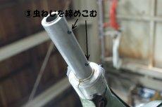 画像5: 旧カブ(ハンドル径φ19)用グリップアダプターパイプ 行灯やカモメに丸目カブ系の内径φ25.4グリップが使用可能に!  (5)