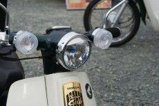 画像2: ヘッドライトバイザー(4cm)  (2)